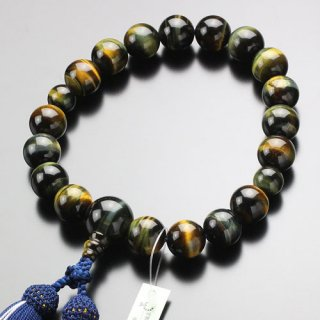 数珠 男性用 18玉 5A´ 混合虎目石 正絹頭付2色房(4匁)101180039 送料無料