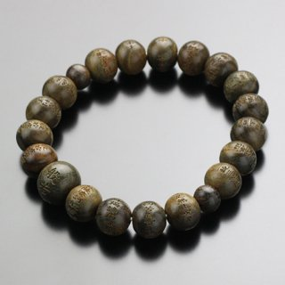数珠ブレスレット 般若心経彫刻 約10ミリ 緑檀 2000800302517 送料無料