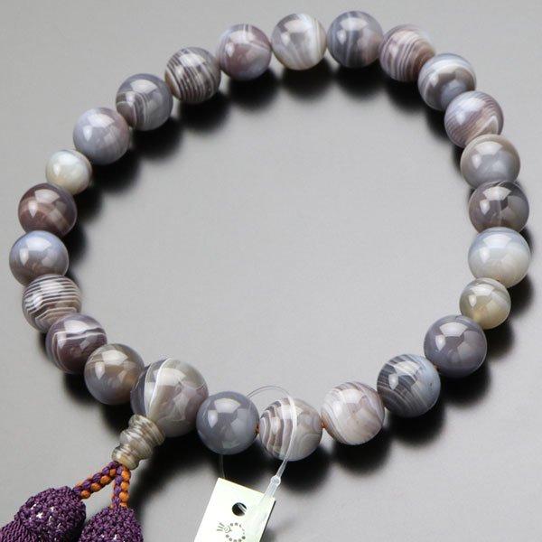 数珠 男性用 22玉 グレー縞瑪瑙 正絹2色房【略式数珠 レースアゲート】【送料無料】