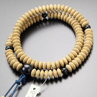天台宗 数珠 男性用 9寸 星月菩提樹 青虎目石 梵天房 2000300700318 送料無料