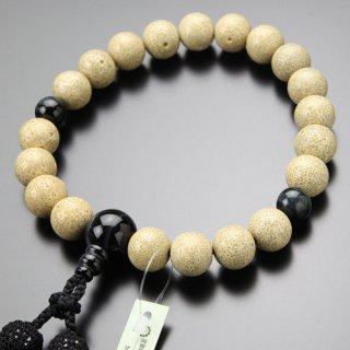 数珠 男性用 20玉 上質 星月菩提樹 青虎目石 正絹房 2000100100516 送料無料