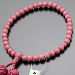 数珠 女性用 約7ミリ ロードナイト 銀花かがり房 2000200402206 送料無料