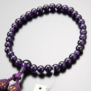 数珠 女性用 約8ミリ 上質 紫水晶 正絹2色房 2000100700594 送料無料