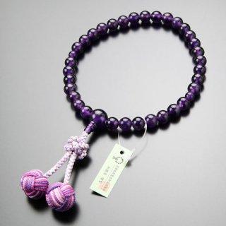 数珠 女性用 約8ミリ 紫水晶 釈迦結び 梵天房 2000200601005 送料無料