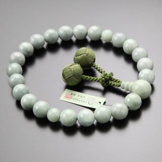 数珠 男性用 22玉 ビルマ翡翠 2色梵天房 2000100700600 送料無料