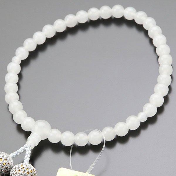 数珠 女性用 約7ミリ 白瑪瑙 正絹房【略...