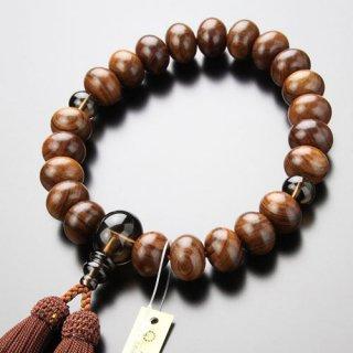 数珠 男性用 22玉 みかん玉 栴檀(艶有)茶水晶 正絹房 101220095 送料無料