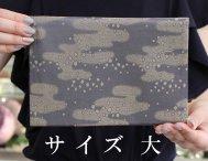 数珠・経本入れ 古渡どんす<雪雲グレー・大>【念珠入れ 経本袋 大きい数珠袋 ファスナー式 2000600101860】