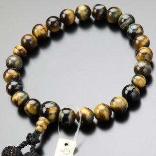 数珠 男性用 22玉 混合虎目石 正絹2色房 101220137 送料無料