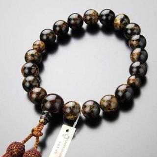 数珠 男性用 18玉 虎琥珀 正絹2色房 2000100600108 送料無料