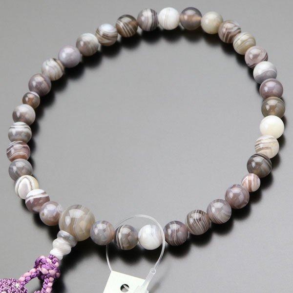 数珠 女性用 約8ミリ グレー系 縞瑪瑙 正絹房【略式数珠 京念珠 メノウ アゲート】【送料無料】