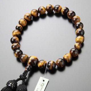数珠 男性用 22玉 上質 虎目石 正絹2色房 101220102 送料無料