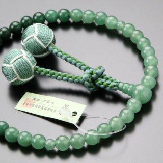 数珠 女性用 約7ミリ 印度翡翠 グラデーション 2色梵天房 2000200302810 送料無料