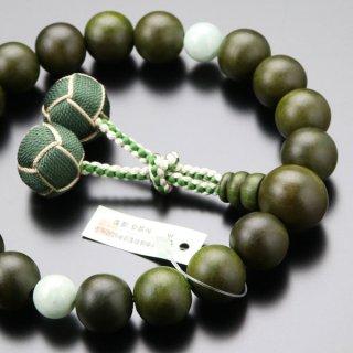 数珠 男性用 18玉 生命樹(緑檀) 2天 ビルマ翡翠 2色梵天房 2000100301746 送料無料
