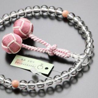数珠 女性用 約7ミリ 本水晶 ピンクオパール 2色梵天房 2000200302957 送料無料
