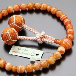 数珠 女性用 約8ミリ 赤縞瑪瑙(オレンジ系) 2色梵天房 2000200402497 送料無料