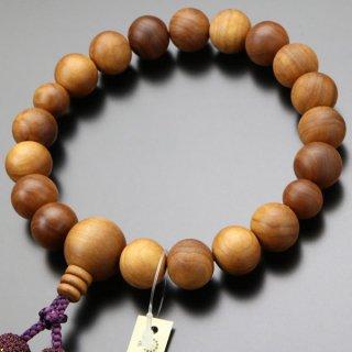 数珠 男性用 18玉 老山白檀(インド産) 正絹房 2000100600979 送料無料