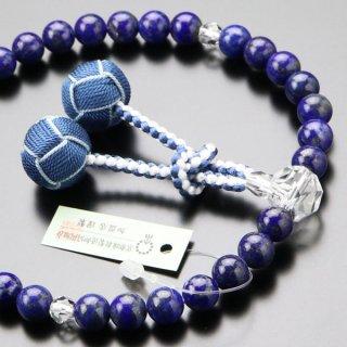 数珠 女性用 約8ミリ ラピス カット水晶 梵天房 2000200302063 送料無料