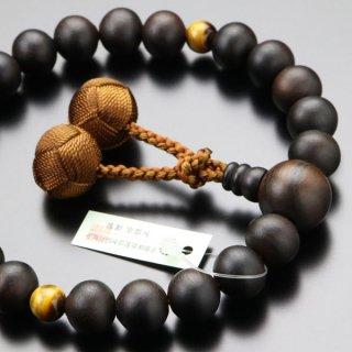 数珠 男性用 22玉 縞黒檀 2天 虎目石 小田巻梵天房 101220103