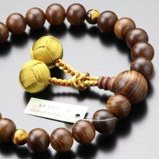 数珠 男性用 22玉 栴檀 2天 虎目石 小田巻梵天房 101220105