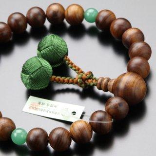 数珠 男性用 22玉 栴檀 2天 印度翡翠 小田巻梵天房 101220106