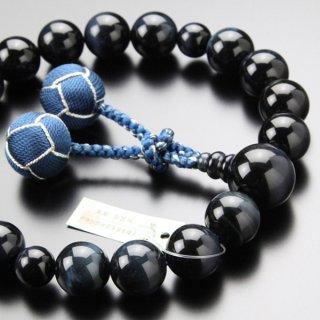 数珠 男性用 18玉 上質 青虎目石 2色梵天房 2000100600924 送料無料