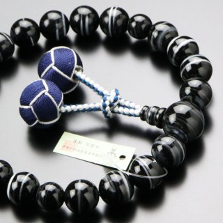 数珠 男性用 20玉 黒縞瑪瑙 2色梵天房 2000100500910 送料無料