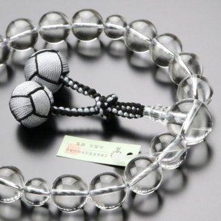 数珠 男性用 18玉 本水晶 2色梵天房 2000100500880 送料無料