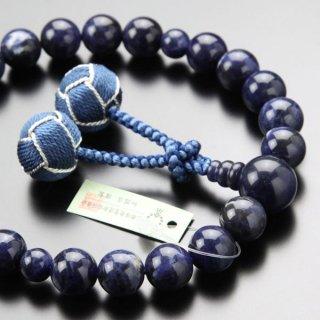 数珠 男性用 22玉 4A´ ソーダライト 2色梵天房 2000100500811 送料無料