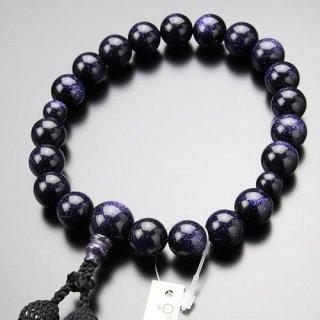 数珠 男性用 20玉 紫金石 正絹2色房 2000100401705 送料無料