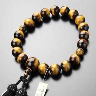 数珠 男性用 18玉 虎目石 正絹2色房 101180047 送料無料