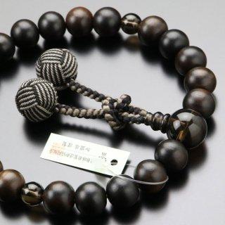 数珠 男性用 22玉 縞黒檀(艶消し)茶水晶 2色梵天房 101220109 送料無料