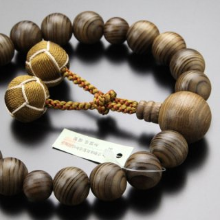 数珠 男性用 18玉 神代杉 2色梵天房 2000100402009 送料無料