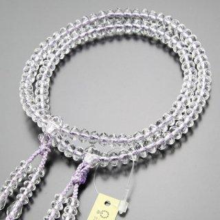 数珠 真言宗 女性用 8寸 スターシェイプ 本水晶 梵天房(藤)102330015 送料無料