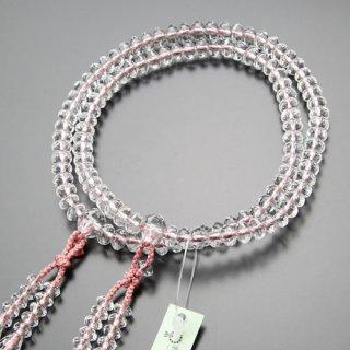 真言宗 数珠 女性用 8寸 スターシェイプ 本水晶 梵天房(サンゴピンク)102330016 送料無料