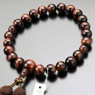 数珠 男性用 22玉 上質 赤虎目石 正絹2色房 101220112 送料無料