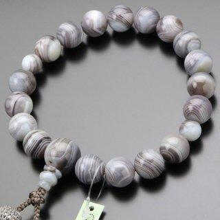 数珠 男性用 18玉 グレー系縞瑪瑙 正絹2色房(4匁)101180051 送料無料