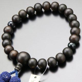 数珠 男性用 22玉 縞黒檀 2天 青虎目石 正絹房 101220125