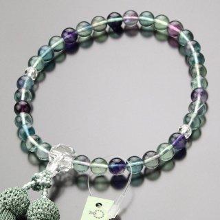 数珠 女性用 約8ミリ 蛍石 カット水晶 正絹2色房(トクサ色/白銀ライン)  102070113 送料無料