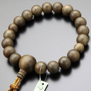 数珠 男性用 18玉 神代杉 正絹2色房 101180063 送料無料