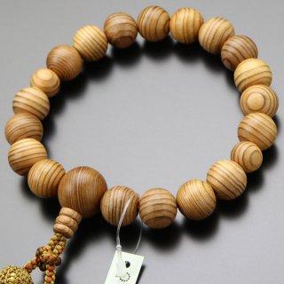 数珠 男性用 18玉 屋久杉 正絹2色房 101180064 送料無料