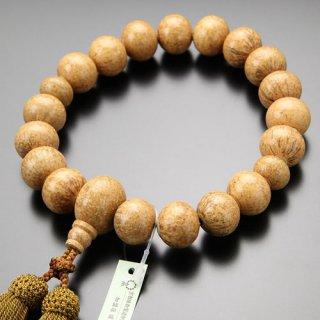 数珠 男性用 18玉 みかん玉 天竺菩提樹 正絹房 101180067 送料無料