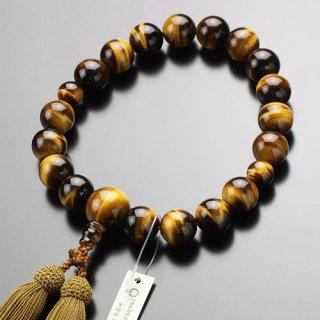 数珠 男性用 18玉 上質 虎目石 正絹房 101180066 送料無料