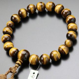 数珠 男性用 18玉 最上質 虎目石 正絹2色房 101180070 送料無料