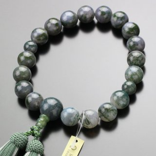 数珠 男性用 18玉 青苔瑪瑙 正絹2色房(4匁)101180071 送料無料