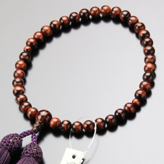 数珠 女性用 約7ミリ 赤虎目石 正絹房 102070119