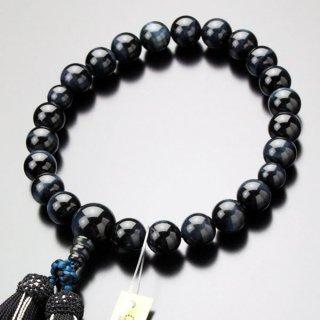 数珠 男性用 22玉 青虎目石 正絹2色房 101220139 送料無料
