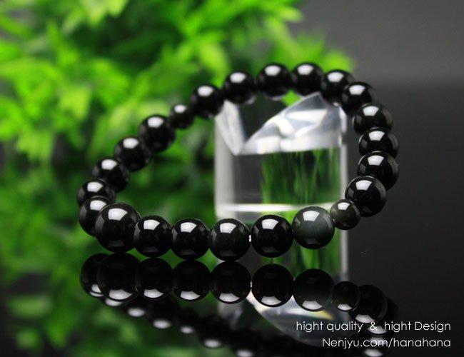 8ミリ オブシディアン(黒曜石) 腕輪念珠【107080173】【数珠ブレスレット】【お守り】【天然石】