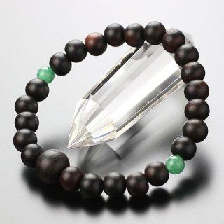 数珠ブレスレット 約8ミリ 縞黒檀 二天印度翡翠 107080073