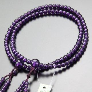 八宗派兼用 数珠 女性用 8寸 紫水晶 正絹2色房【本式数珠/102880100】【送料無料】
